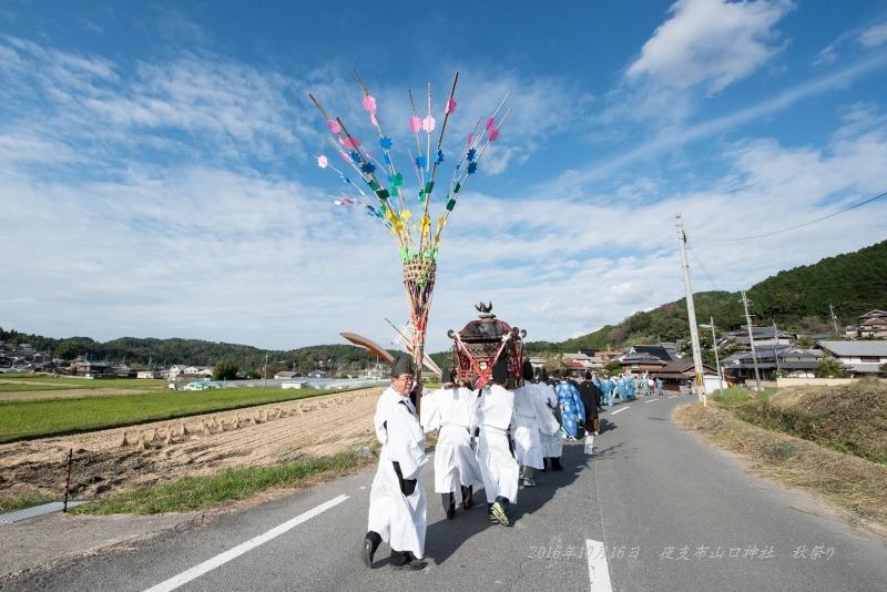 2016夜支布山口神社 秋祭り (2)