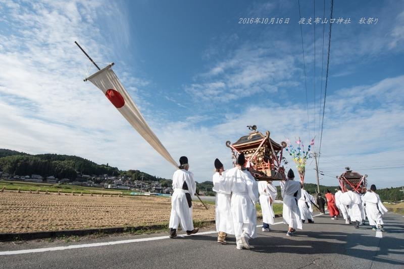 2016夜支布山口神社 秋祭り (3)