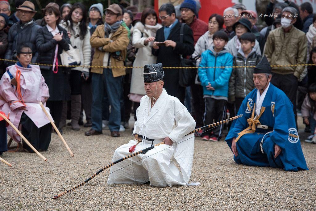 大和神社 弓始式 (1)
