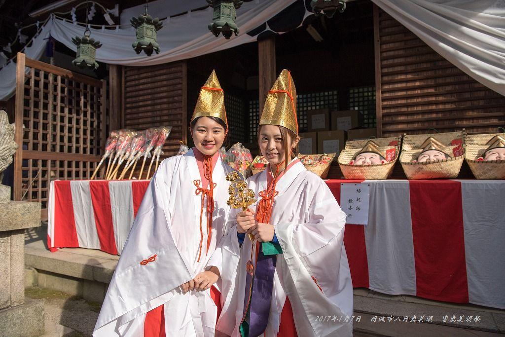20170107 丹波市八日恵美須 宵恵美須祭