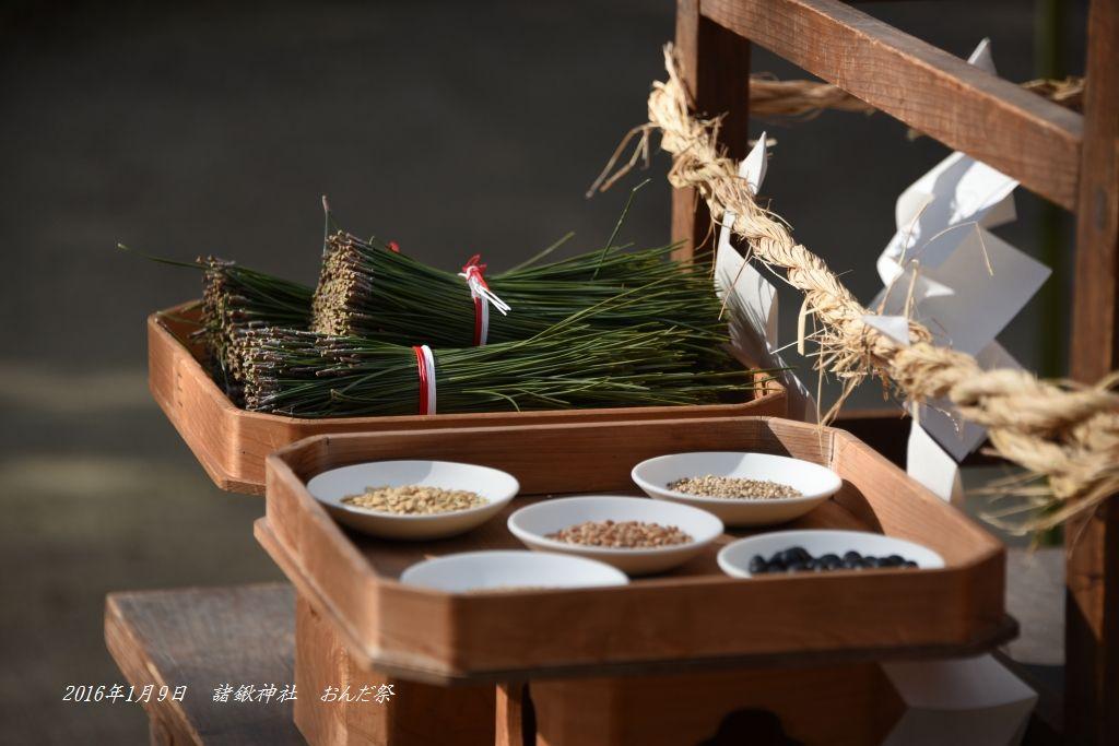 20160109  諸鍬神社 おんだ祭 (2)