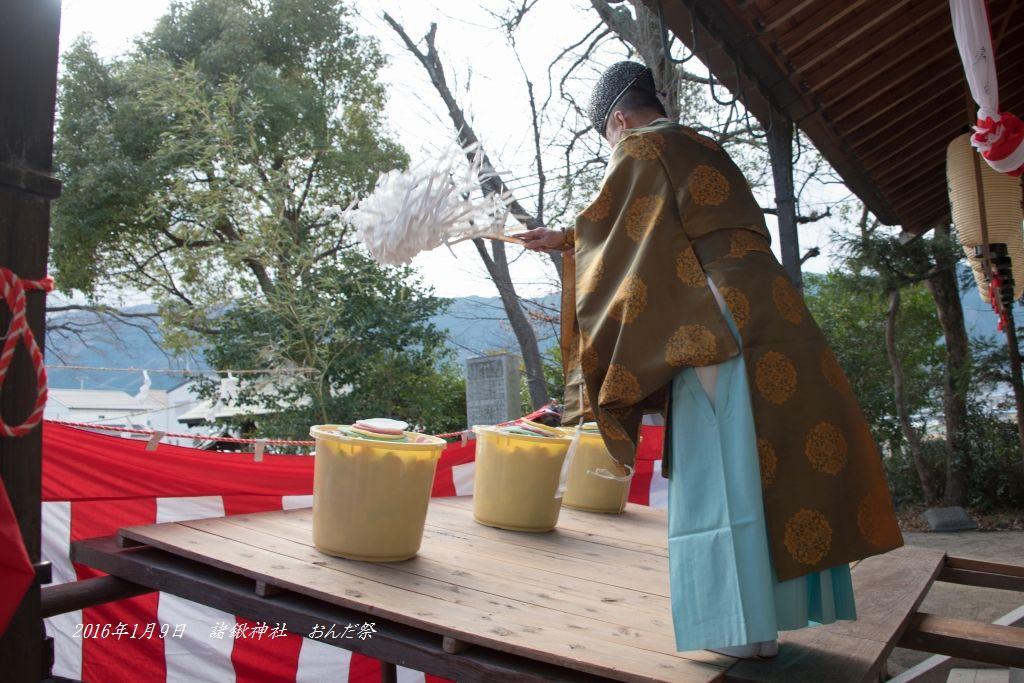 20160109  諸鍬神社 おんだ祭 (5)