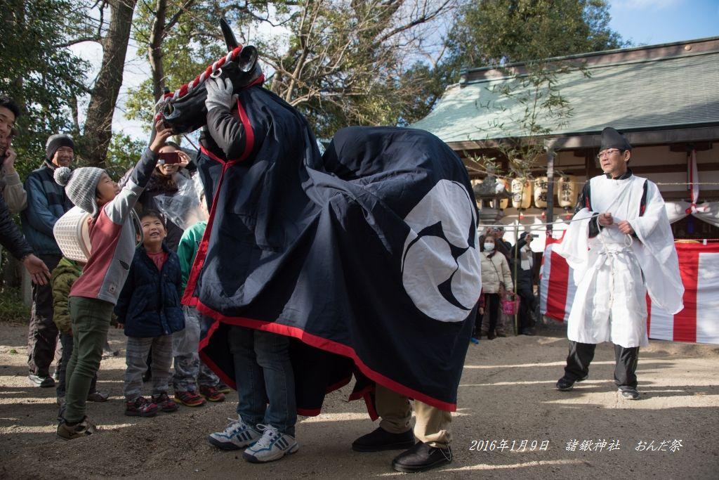 20160109  諸鍬神社 おんだ祭 (7)