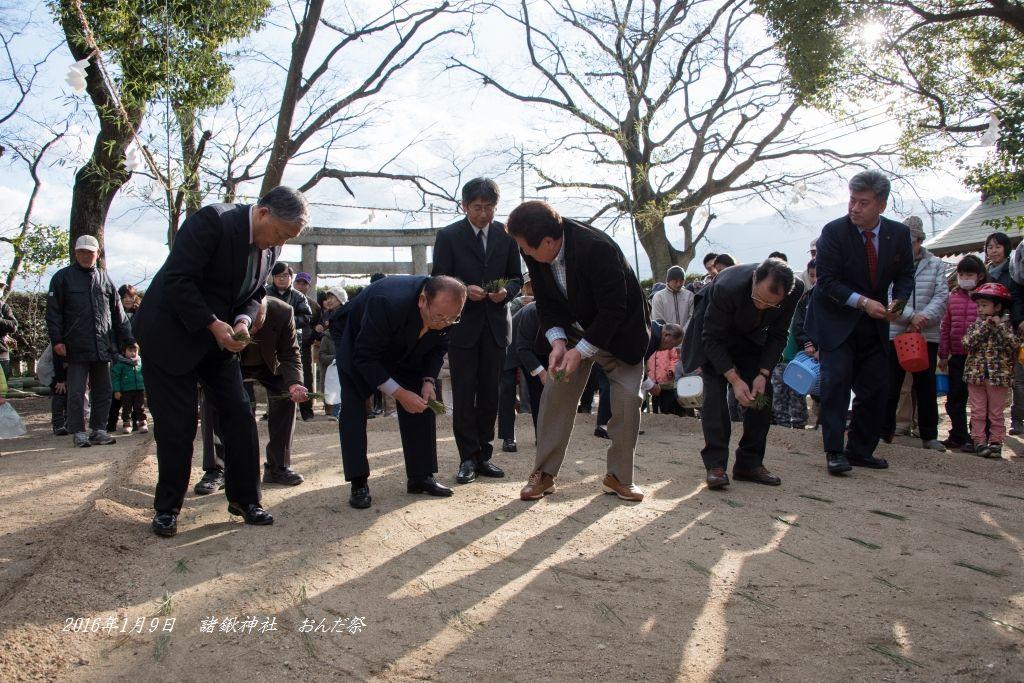 20160109  諸鍬神社 おんだ祭 (9)