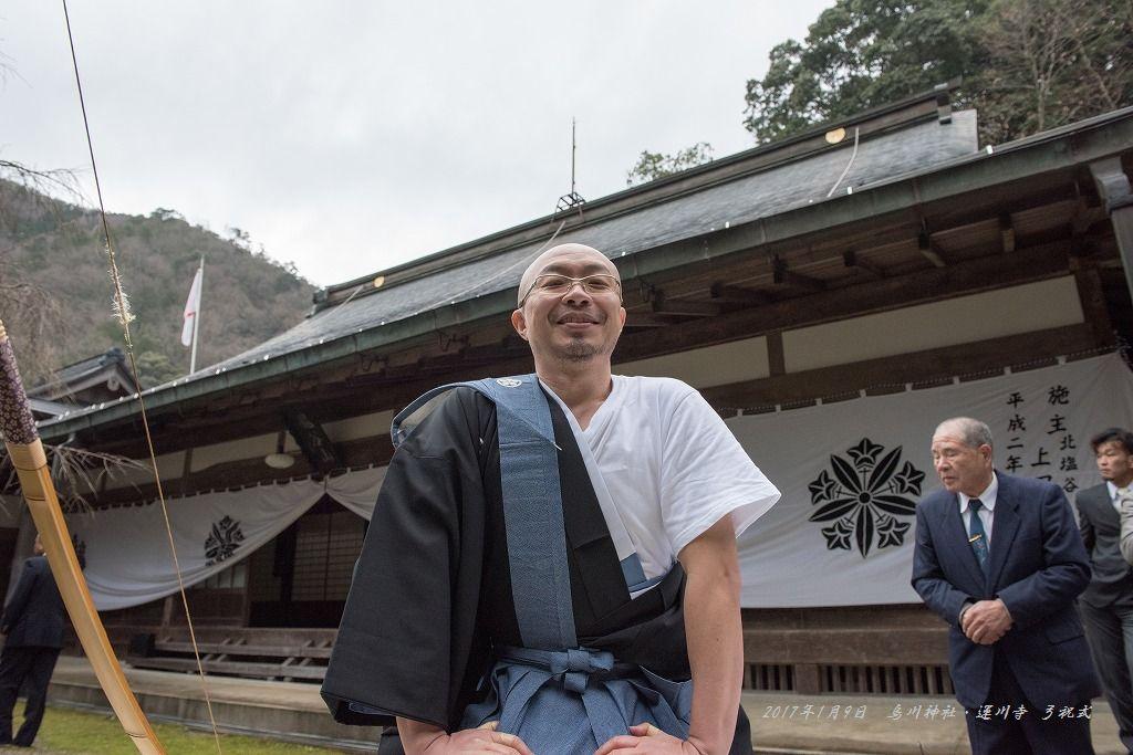 20170109 弓祝式 (1)