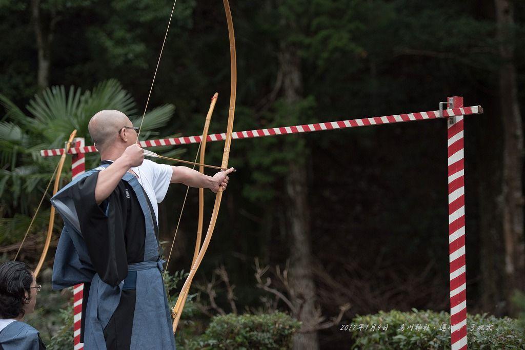20170109 弓祝式 (7)