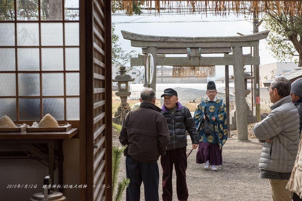 20170112 勝手神社 ケイチン (1)