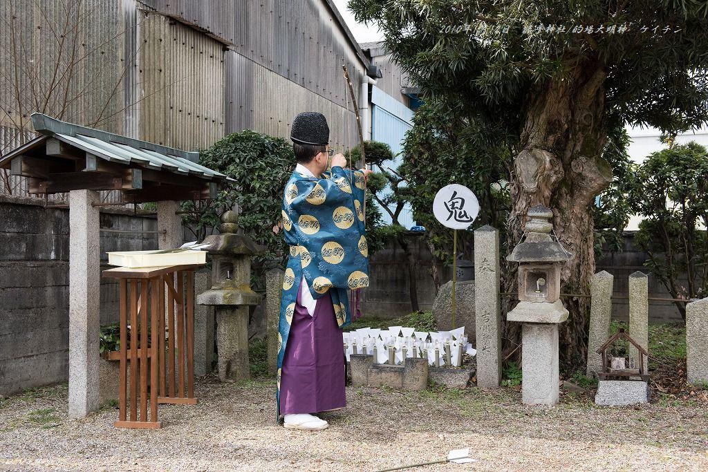 20170112 勝手神社 ケイチン (2)