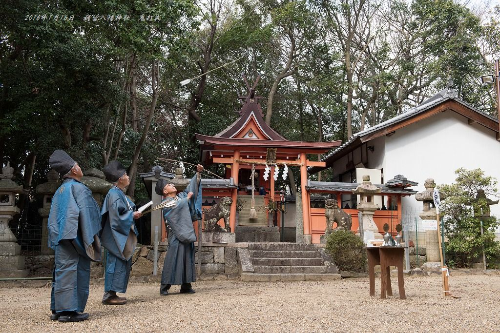 20170116 秋留八幡神社 鬼打式
