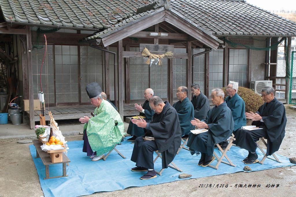 20130120 月ヶ瀬大神神社 的神事  (1)