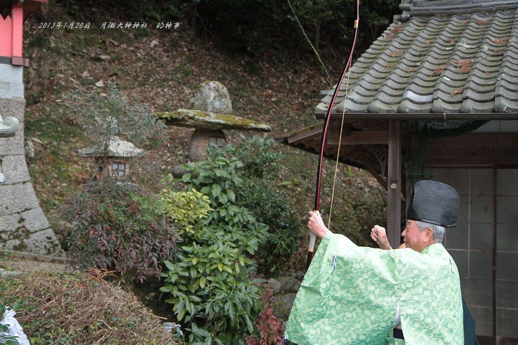 20130120 月ヶ瀬大神神社 的神事  (2)