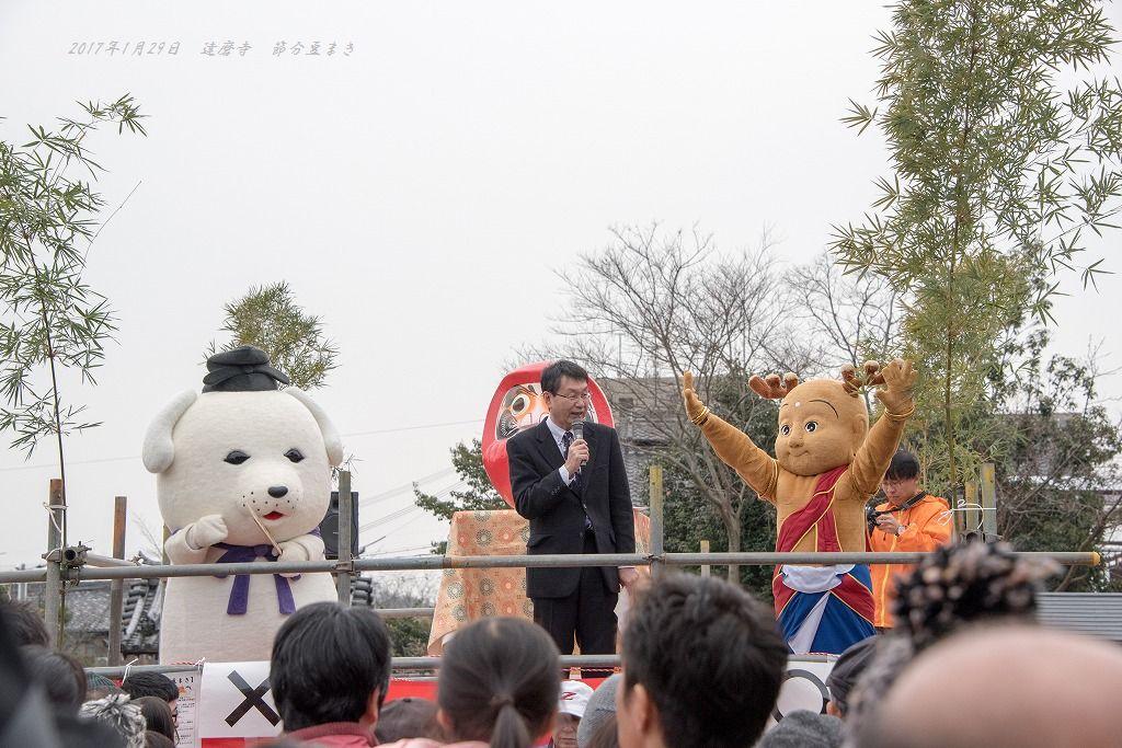 2017達磨寺 節分祭 (1)