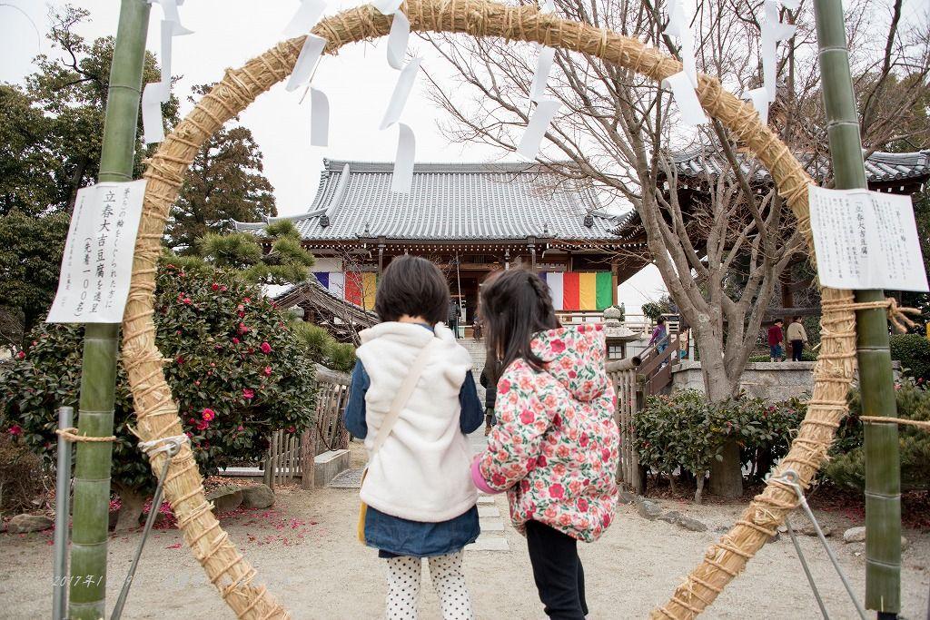 2017達磨寺 節分祭 (2)