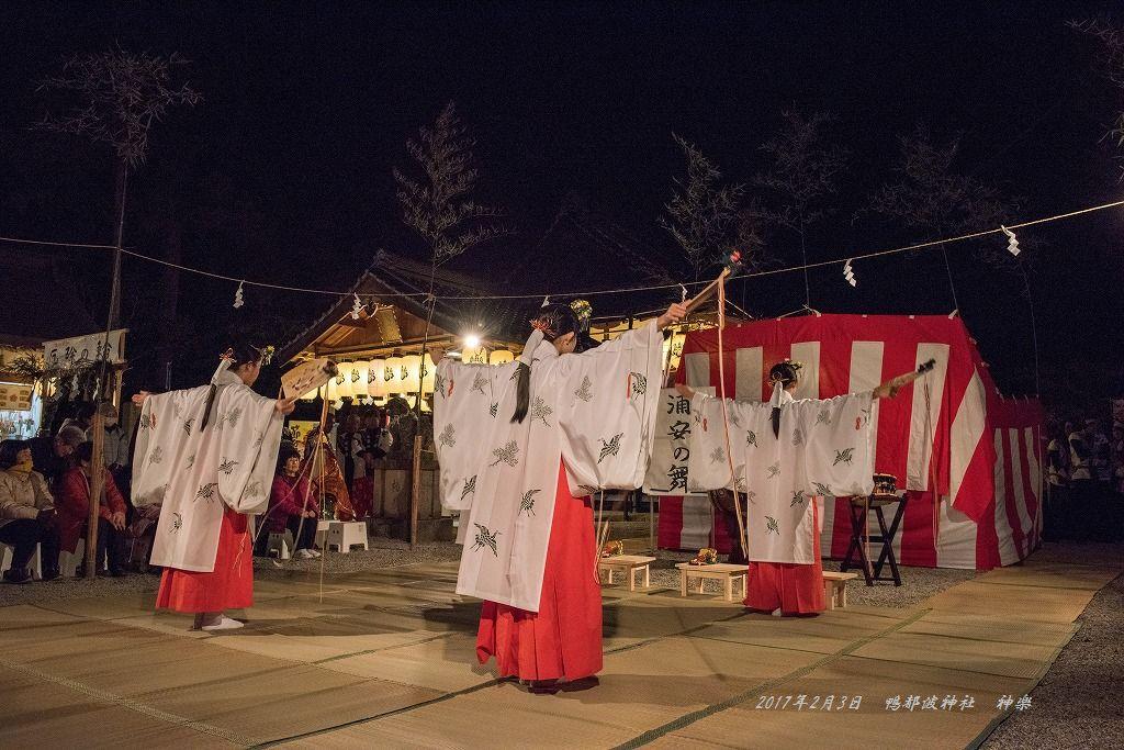 20170203 鴨都波神社 神楽 (3)