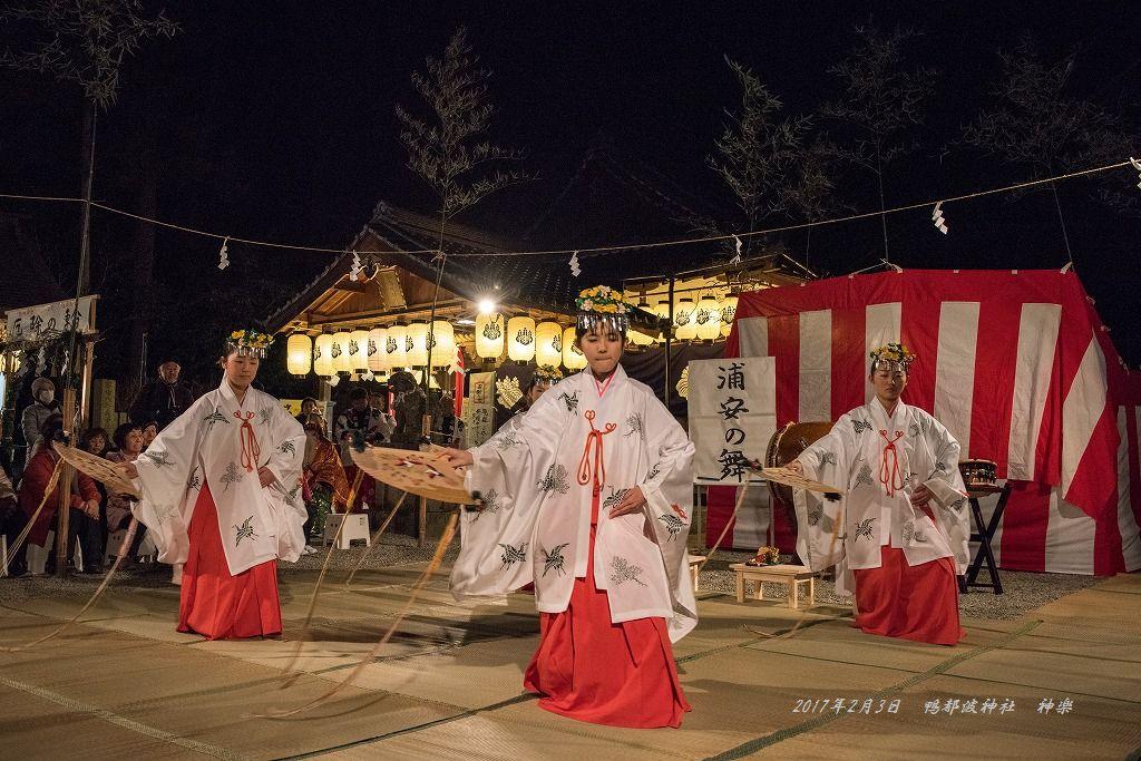 20170203 鴨都波神社 神楽 (4)