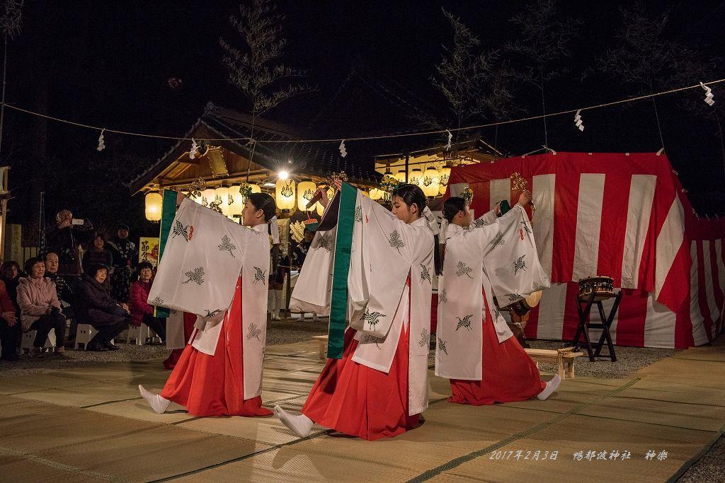 20170203 鴨都波神社 神楽 (5)