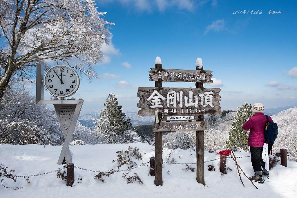 20170126 金剛山 雪山登山 (1)
