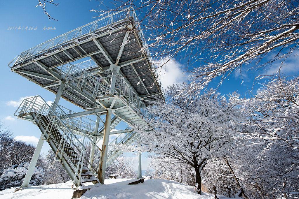 20170126 金剛山 雪山登山 (2)