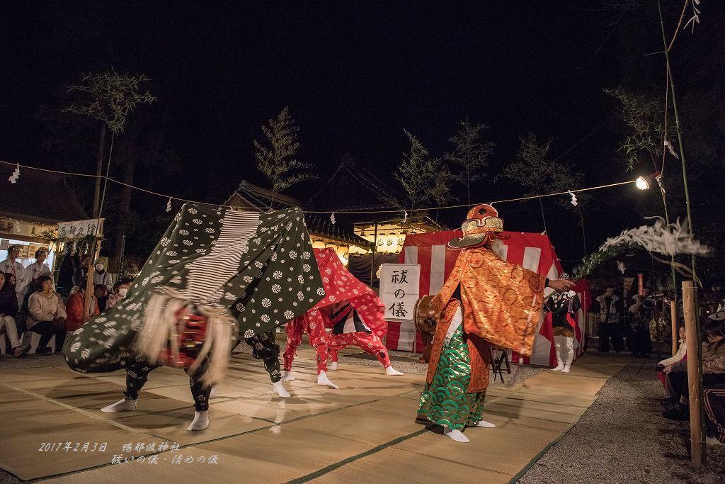 20170203 1-鴨都波神社 祓いの儀