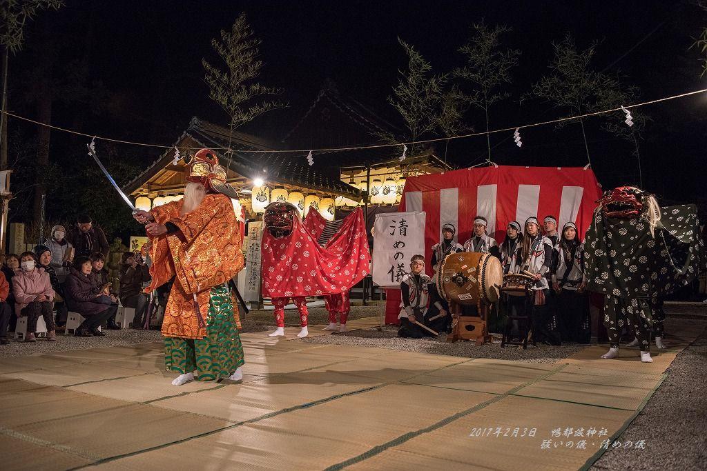 20170203 3-鴨都波神社 清めの儀