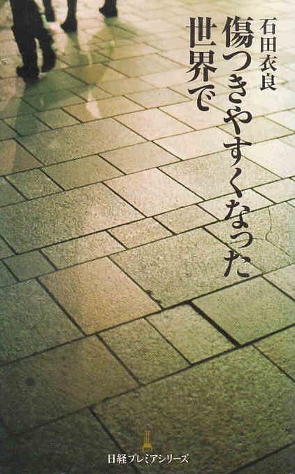 IMG_0022_201612031509325f6.jpg