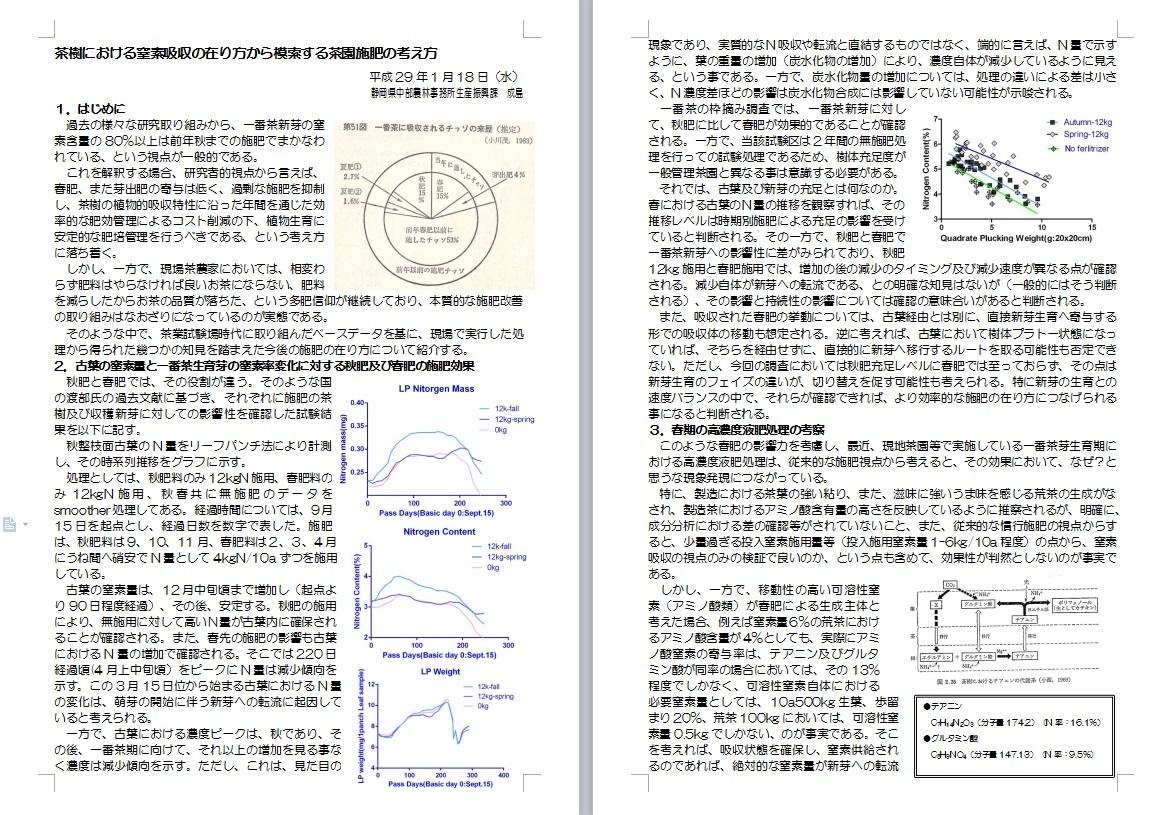 p1-2.jpg