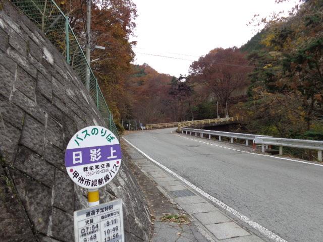 201611232笹子1