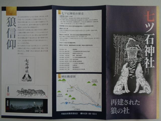 20160114風景