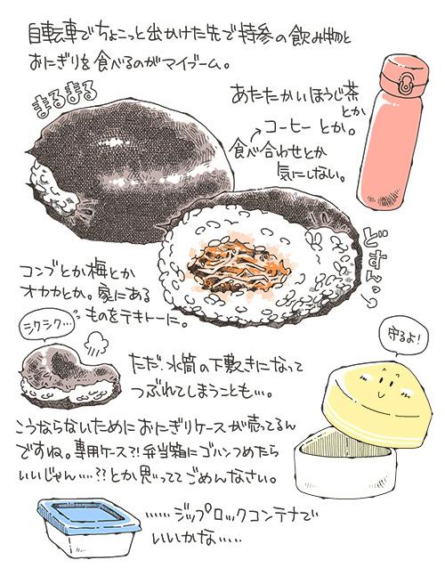 2017-0106.jpg