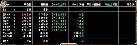 キャプチャ 11 9 mp2_r