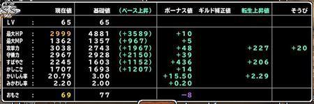 キャプチャ 11 9 mp16_r