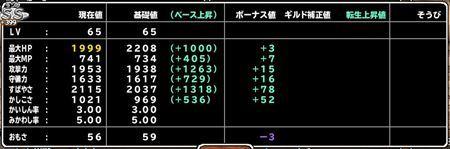 キャプチャ 11 10 mp9_r