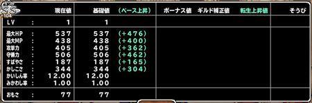 キャプチャ 11 10 mp19_r
