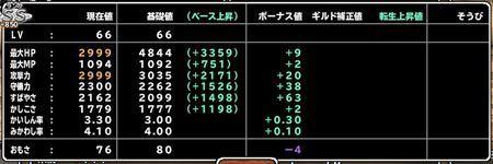 キャプチャ 11 11 mp2_r