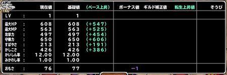 キャプチャ 11 11 mp12_r