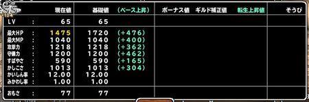 キャプチャ 11 11 mp9_r