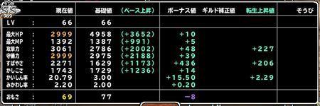キャプチャ 11 11 mp16_r