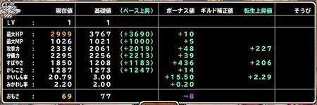 キャプチャ 11 11 mp21_r