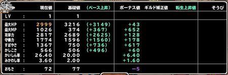 キャプチャ 11 12 mp5_r
