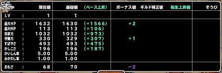キャプチャ 11 14 mp21_r