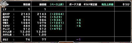 キャプチャ 1 13 mp4_r