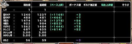 キャプチャ 1 12 mp18_r