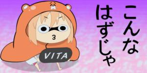 うまるちゃん036