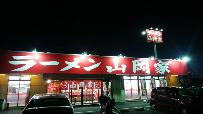 2016-1229-03.jpg