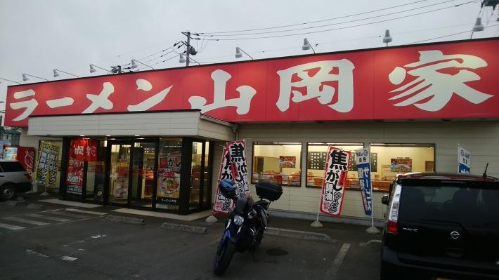 2017-0205-013.jpg