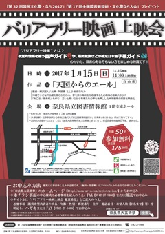 event20170115.jpg