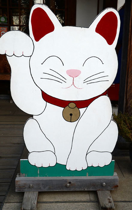 gotokuji13_010317