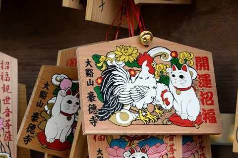 gotokuji4_010317