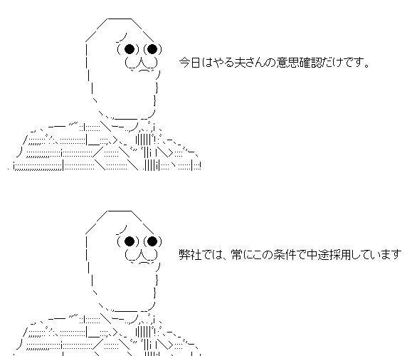 s-20161115_02.jpg