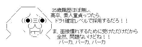 s-20161227_03.jpg